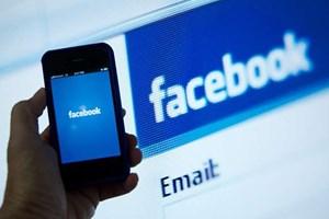 أسرار جديد في الفيس بوك لا تعرفها