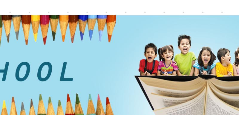 بوابة نتائج التعليم الأساسي نتيجة صفوف شهادة التعليم الأساسي 2019