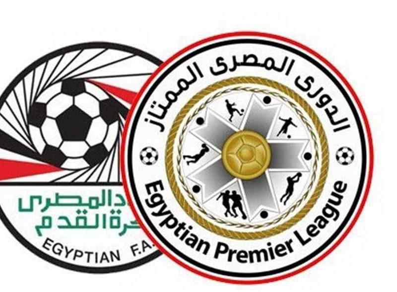 جدول ترتيب الدوري المصري 2019