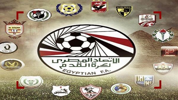 ترتيب الدوري المصري