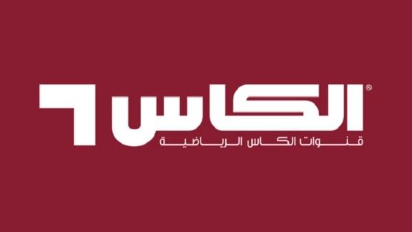 تردد قناة الكاس الناقلة نهائي كأس أمم أسيا 2019