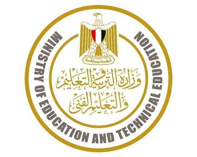 رابط التقديم في مسابقة وزارة التربية والتعليم الإلكتروني لاستعلام مواعيد ومقار الاختبارات