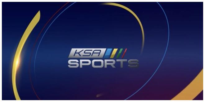 تردد قناة السعودية الرياضية ksa sport