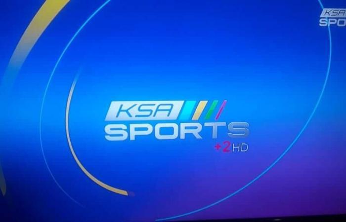 تردد قناة السعودية الرياضية ksa sport على نايل سات 2019 لمشاهدة مباريات الدوري السعودي