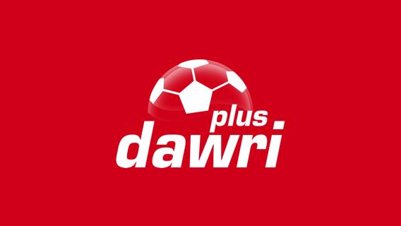 تردد قنوات دوري بلس dawri plus الناقلة لمباريات الدوري السعودي 2019 على نايل سات وعرب سات