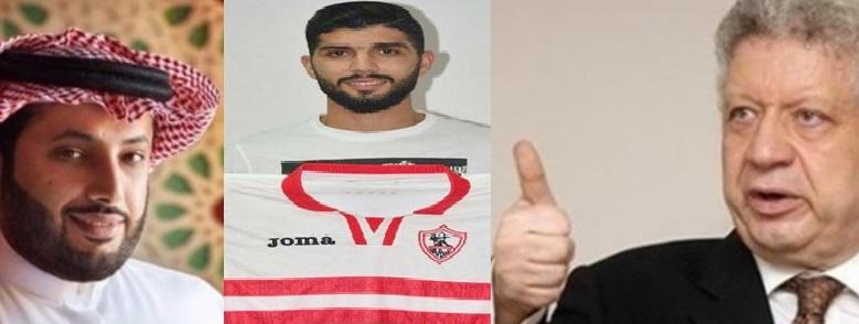 أخبار الزمالك/مرتضى منصور يجب ألا ننسى تركي آل الشيخ الذي تعاقد مع ساسي وجروس
