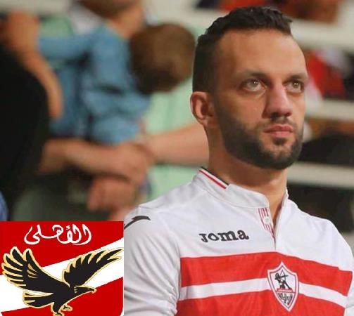 تصريحات أمير مرتضى عن رحيل لاعب الزمالك وانتقاله للنادي للأهلي