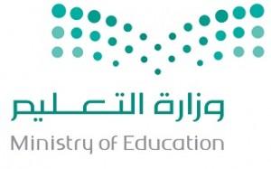 """نتائج نظام نور""""برقم الهوية"""" لجميع مدن السعودية الفصل الدراسي الثاني 1440 1"""