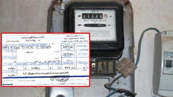 """""""مسؤول بالكهرباء لبوابة فيتو"""".. زيادة جديدة في أسعار الكهرباء ويحدد موعدها ونسبتها"""