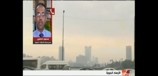 """هيئة الأرصاد الجوية للمصريين """" انتظروا مفاجأة في طقس الغد السبت """""""
