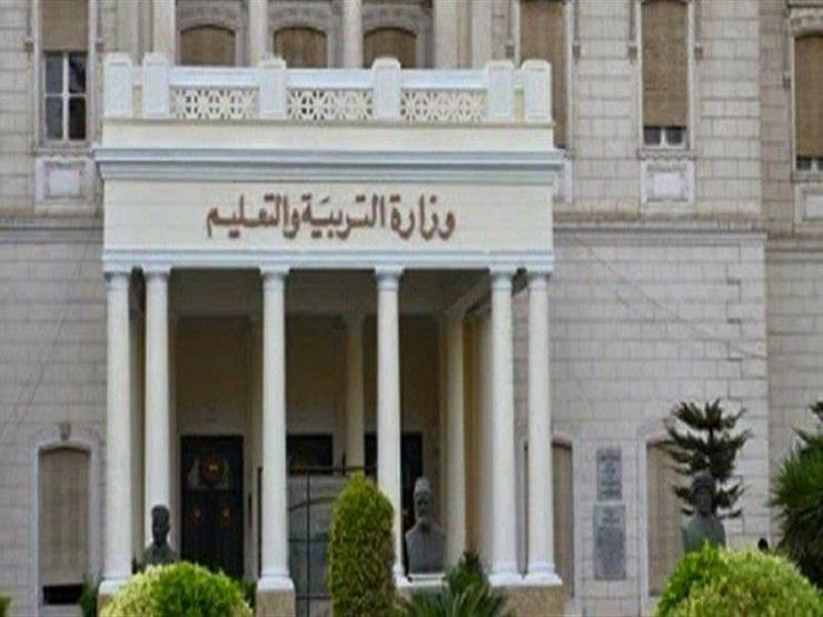 وزارة التربية والتعليم تحدد الحالة التي سوف تجعلها تلغي نظام التابلت