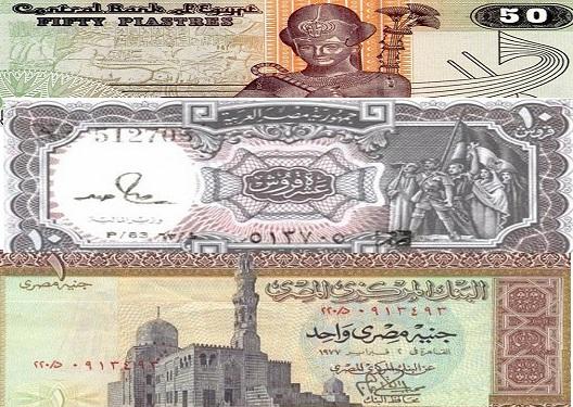 """""""بالصور"""" عملات مصرية قديمة للبيع على الإنترنت والـ 50 جنيه وصل سعرها إلى 34 ألف جنيه"""