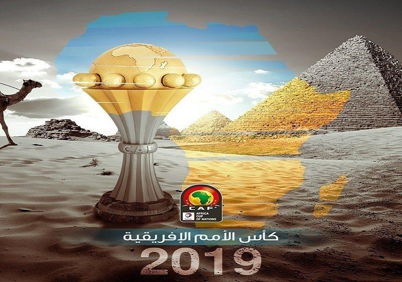 قرعة أمم أفريقيا تضع مصر في مجموعة سهلة وتضع المغرب في مجموعة الموت