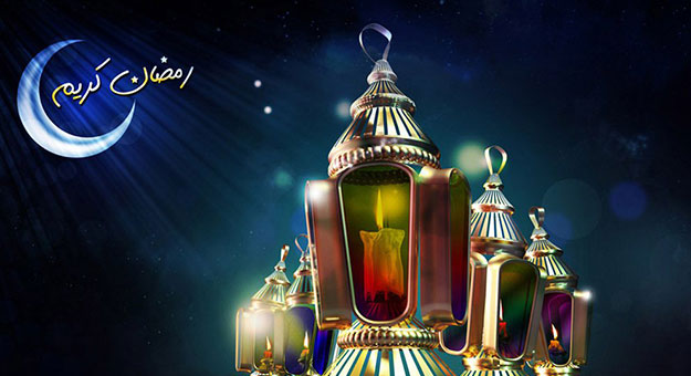 صور رمضان2019أحلى مع اسمك 11