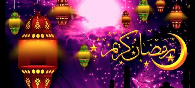 صور رمضان2019أحلى مع اسمك 12