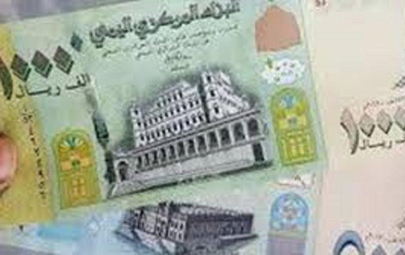 سعر الريال السعودي في مصر اليوم الإثنين 27-5-2019 في البنوك والأسواق السوداء