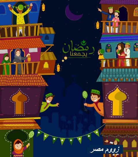 صور رمضان2019أحلى مع اسمك 6