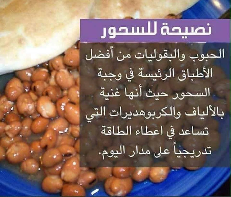 طرق منع الجوع والعطش أثناء الصيام ...بالصور 2