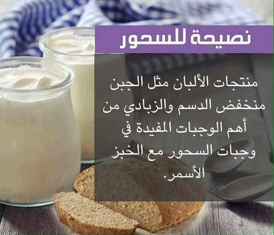 طرق منع الجوع والعطش أثناء الصيام ...بالصور 1