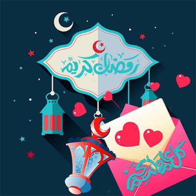 صور رمضان2019أحلى مع اسمك 10
