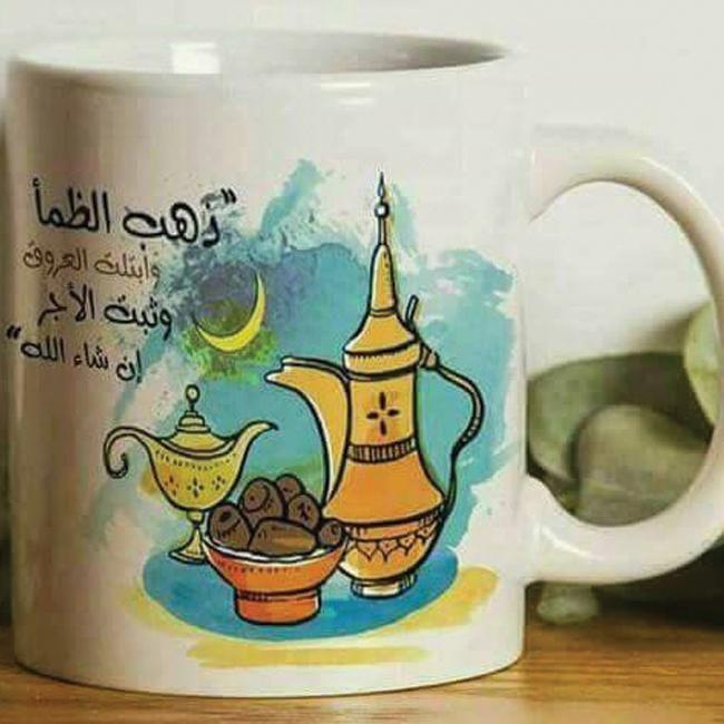 صور رمضان2019أحلى مع اسمك 2