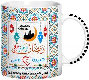 صور رمضان2019أحلى مع اسمك 56