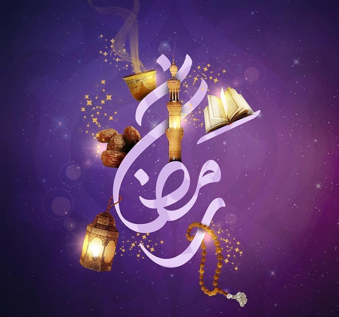 صور فوانيس رمضان 2020 متحركة 48