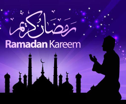 صور فوانيس رمضان 2020 متحركة 49