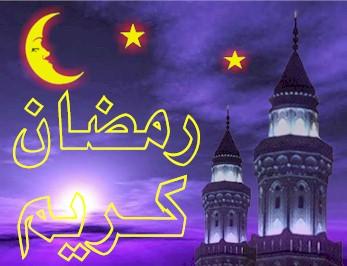 صور فوانيس رمضان 2020 متحركة 47