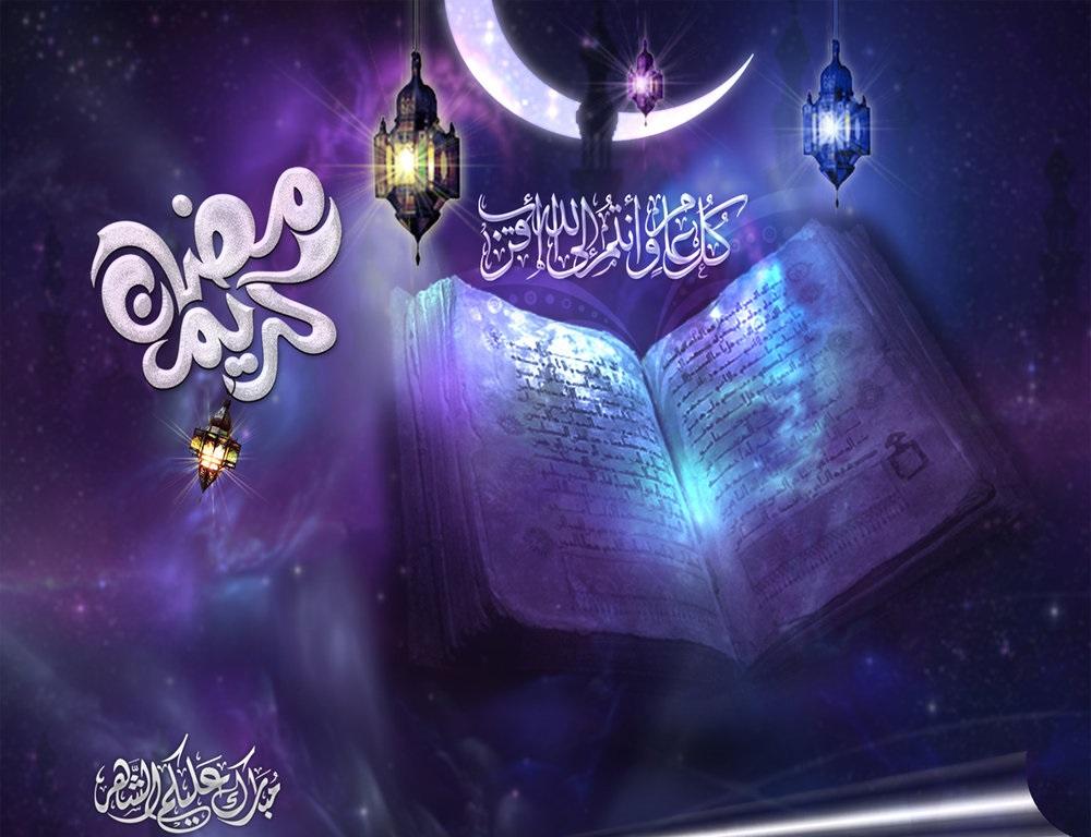 صور رمضان2019أحلى مع اسمك 7