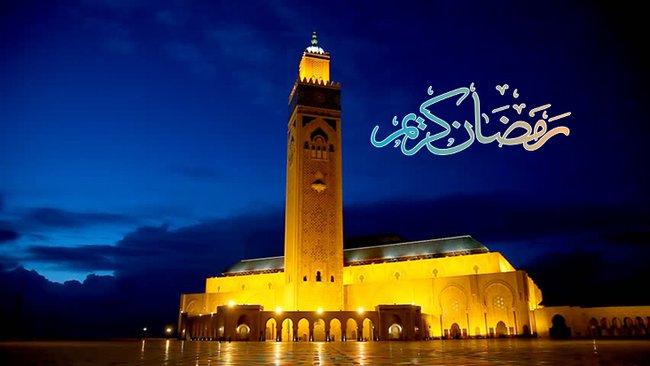 دعاء يوم 28 رمضان 2019