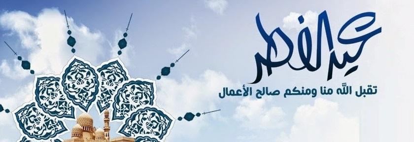 مصر أخبار اليوم