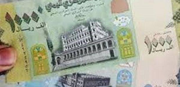 سعر الريال السعودي في مصر اليوم السبت 15-6-2019 أمام الجنيه المصري