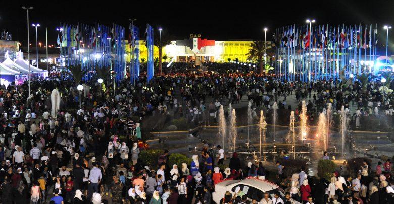 بالرقم القومي .. نتائج يانصيب معرض دمشق الدولي الآن