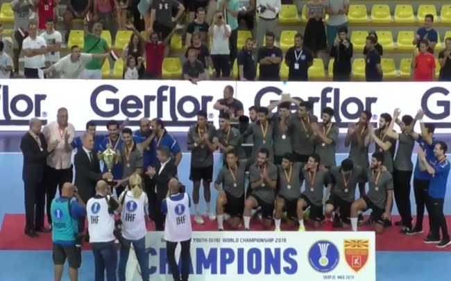 منتخب مصر للناشئين يتوج ببطولة كأس العالم لكرة اليد لأول مرة في التاريخ