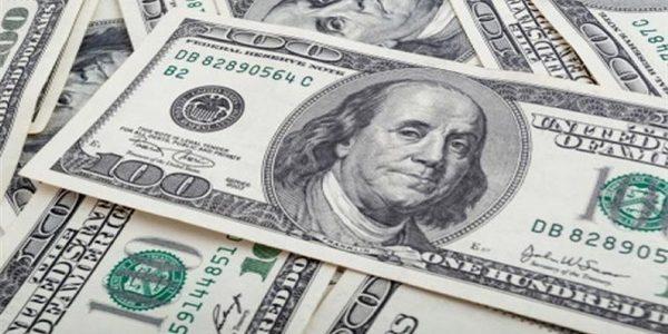 سعر الدولار الأمريكي اليوم في البنوك