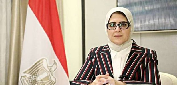 الصحة: تسجيل 39 حالة جديدة مصابة بـ «كورونا» ووفاة 3 حالات من القاهرة وتماثل 7 حالات للشفاء