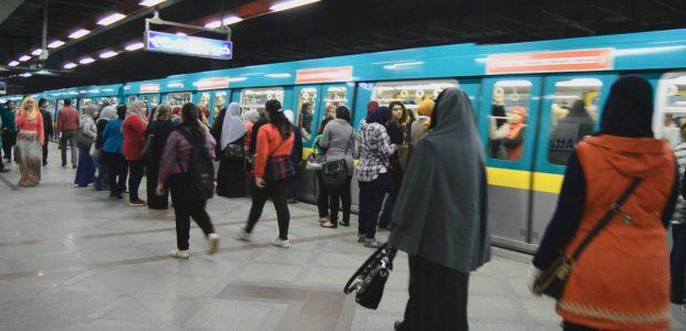 مترو الأنفاق: قرار عاجل بشأن حالة حظر التجوال