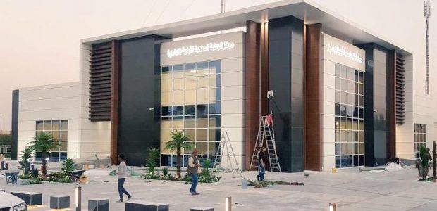 قائمة المراكز الطبية المعتمدة للفحص الطبي للمرور السعودي في مدينة الرياض