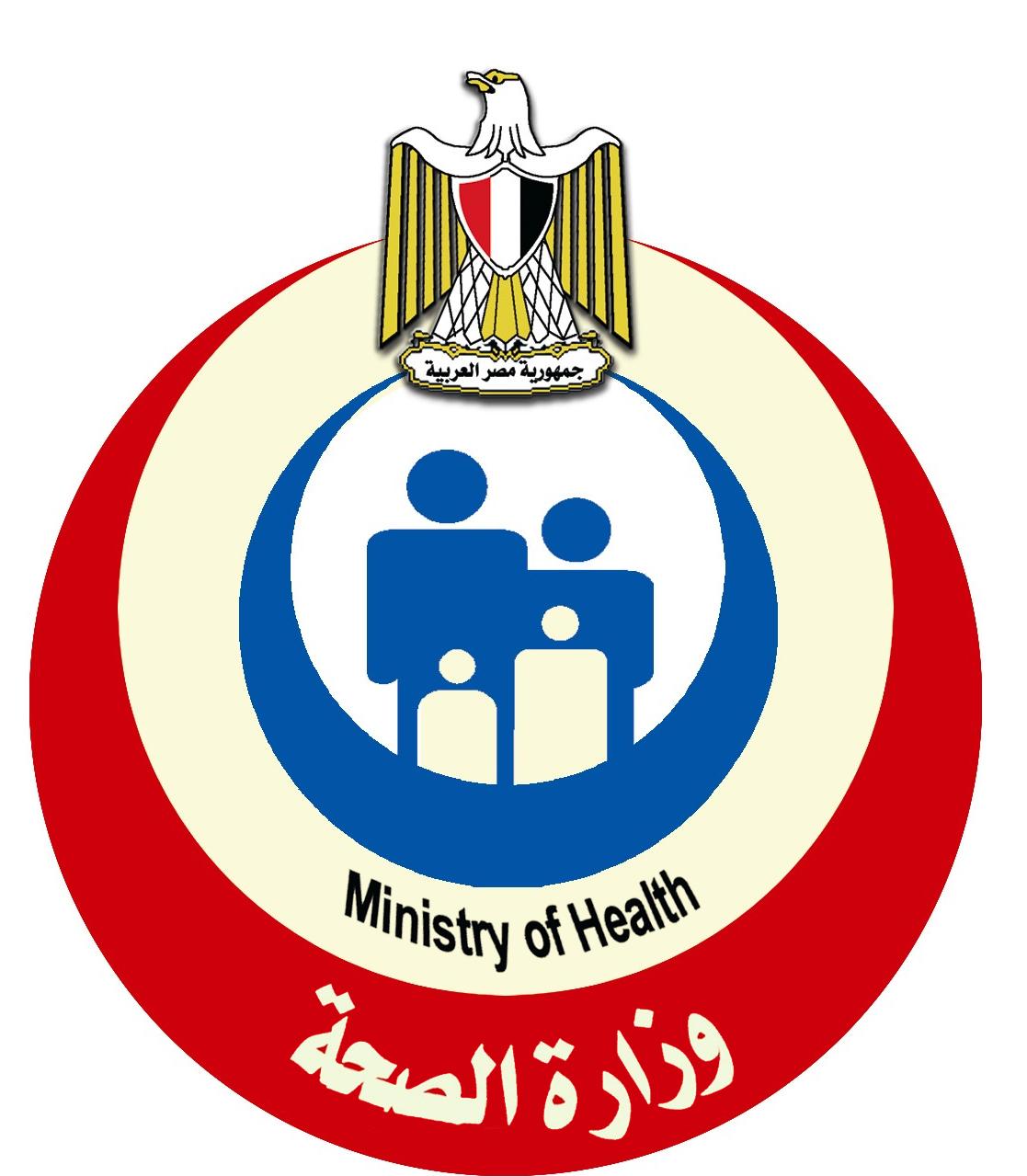 وزارة الصحةوالسكان: تسجيل 39 حالة جديدة لفيروس كورونا ووفاة 5 حالات وشفاء 12 حالة من المصابين