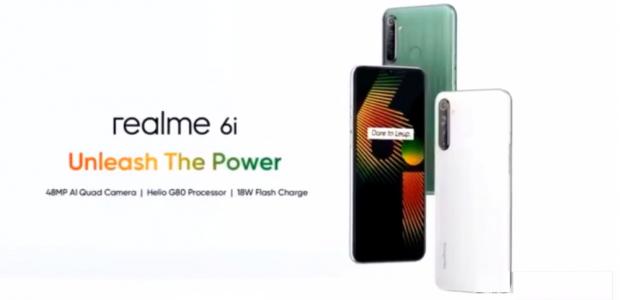 شركة ريلمي تعلن رسميا عن هاتف Realme 6i وحش الألعاب الجديد من الفئة الاقتصادية المتوسطة