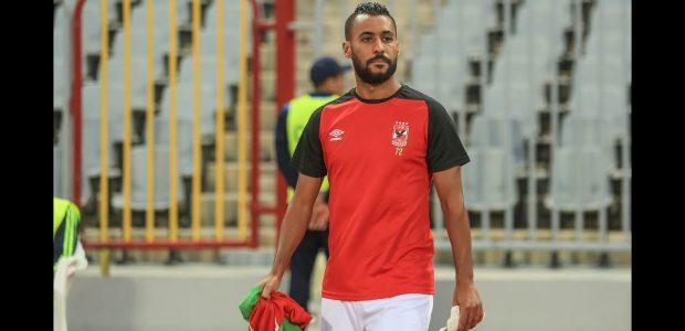 حسام عاشور خارج الأهلي الموسم المقبل، تعرف على المسؤول وتصريحات اللاعب