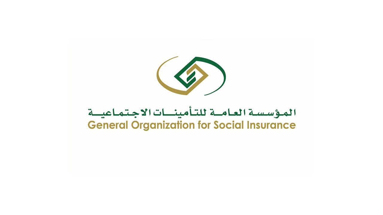 تستقبل السعودية طلبات القطاع الخاص المتأثرة بفيروس كورونا المستجد