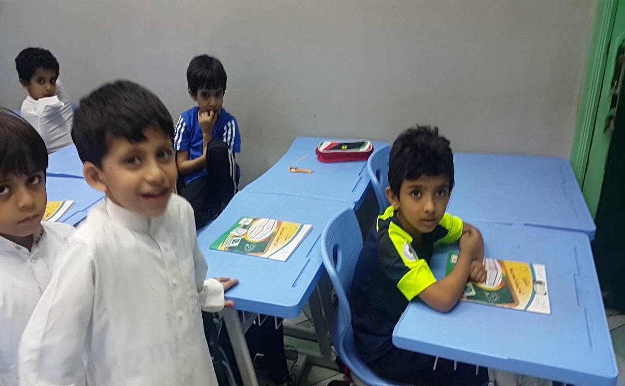 التعليم تُعلن موعد التقديم للصف الأول الابتدائي إلكترونياً العام القادم 2020-2021