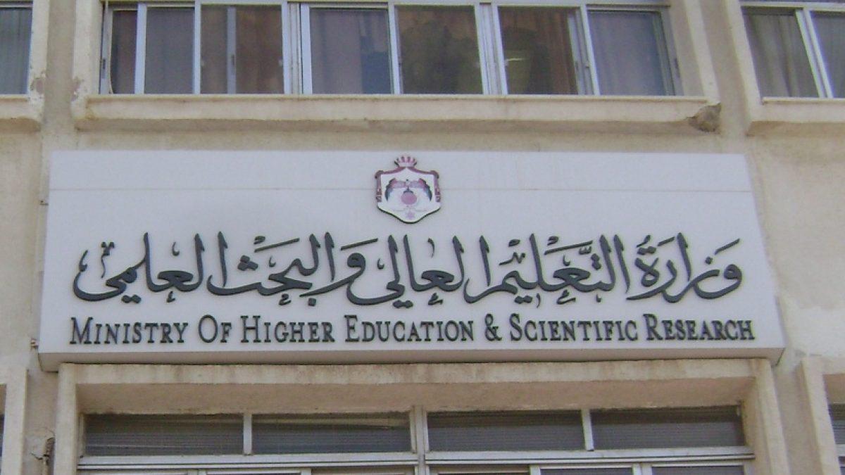 وزارة التعليم العالي تحسم موقف التجنيد لطلاب السنوان النهائية لهذا العام بالتكاتف مع القوات المسلحة