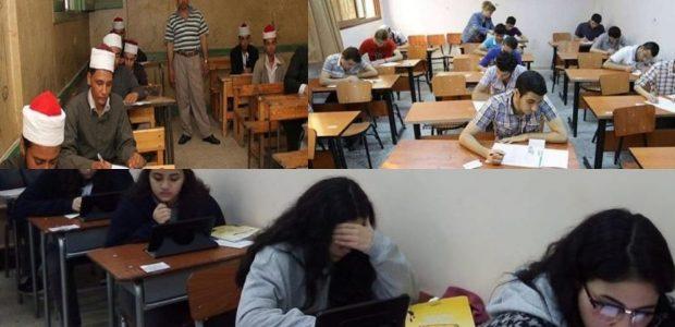 """""""بالصور"""" ننشر جدول امتحانات الثانوية الأزهرية والعامة بعد التعديل استجابةً للطلاب وأولياء الأمور"""