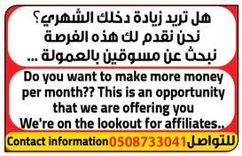 وظائف خالية من جريدة الوسيط عدد الجمعة 11/6/2021 3